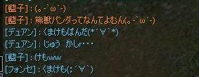 yomi05.jpg