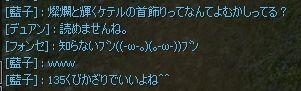 yomi08.jpg