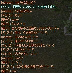 yomi09.jpg