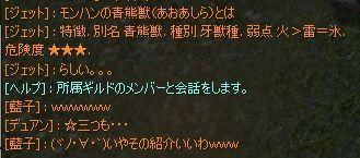 yomi11.jpg