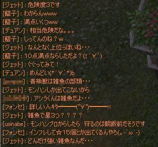 yomi12.jpg