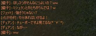 yomi13-1.jpg