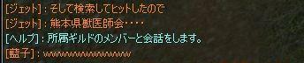 yomi14.jpg