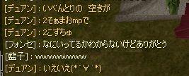 yoppa.jpg