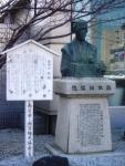 傀儡師古跡(2)