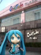 駅前の店舗です