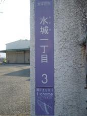太宰府市側にある地名