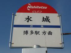 博多駅と朝倉市を結ぶ路線