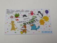 10社相互利用記念nimoca