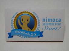 特製の台紙