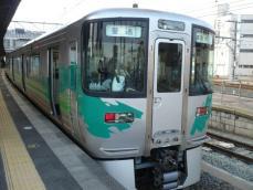 愛環2000系電車