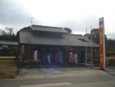 榊原温泉郵便局
