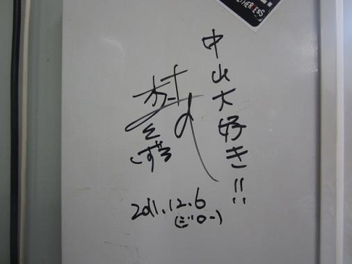 0422-nj5.jpg