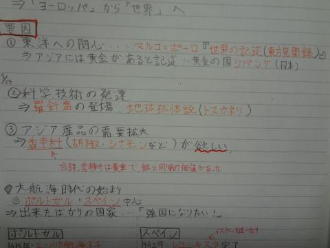 DSC01330_convert_20120727114422.jpg
