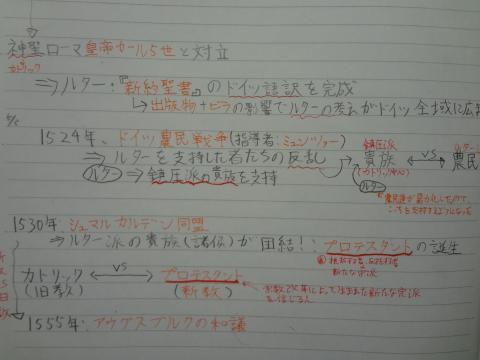 DSC01331_convert_20120727114448.jpg