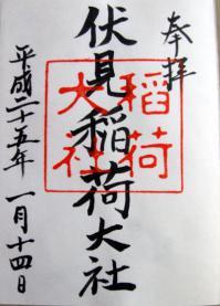 DSCF4683_2.jpg