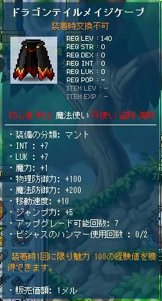 Maple130306_204115.jpg