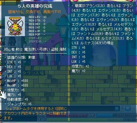 Maple130319_160955.jpg