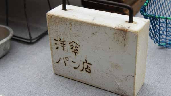 nijiiro001.jpg