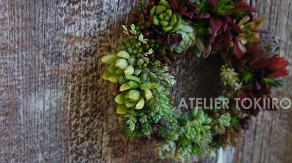 wreath079.jpg
