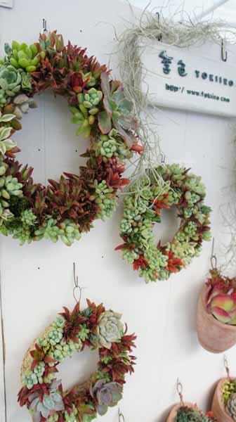 wreath084.jpg