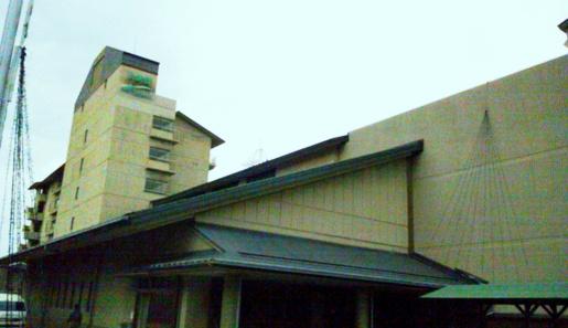 ホテル大観荘