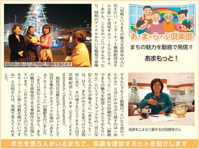 SHIHOU20130107.jpg
