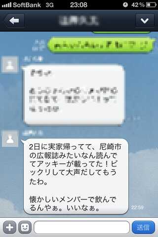 SIHOUKOME20130107.jpg