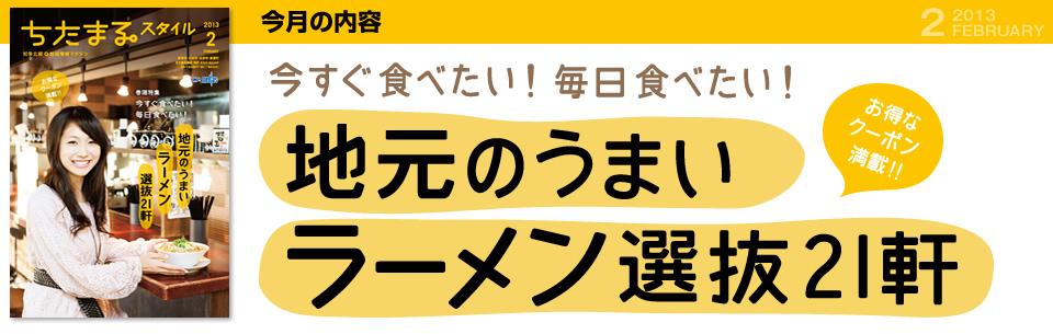 chitamaru_style_key1302.jpg
