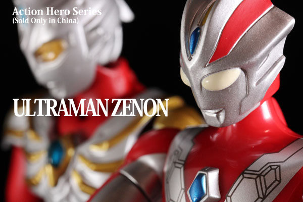 actionhero_ultramanzenon_title.jpg