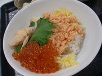 120713鮭いくら丼 (1)