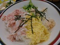 120719カニ寿司 (1)