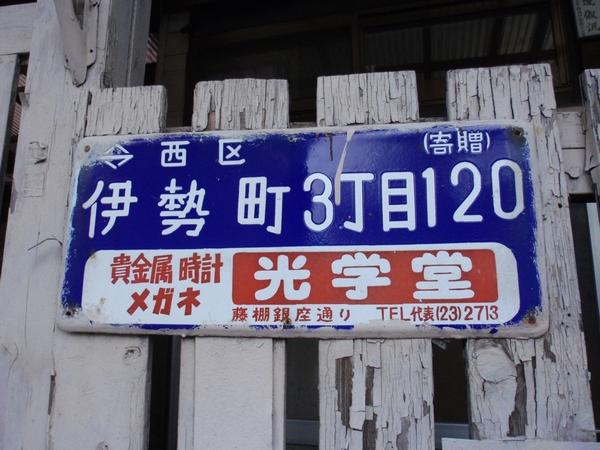 20120718_182_2.jpg