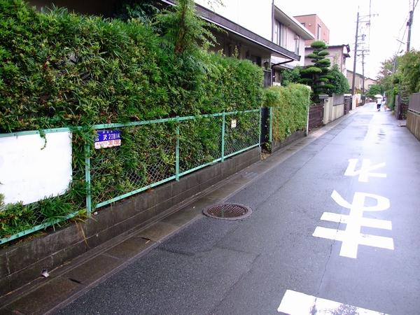 町名看板 浜松市広沢2丁目(2)