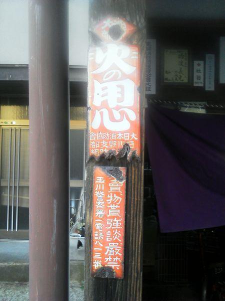2012100351.jpg
