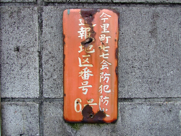 20121103_028.jpg