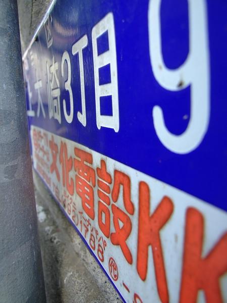 20121103_103.jpg