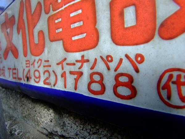 20121103_109.jpg
