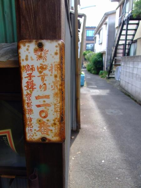 20121109_006.jpg