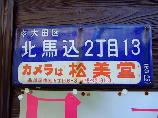 20121109_022.jpg