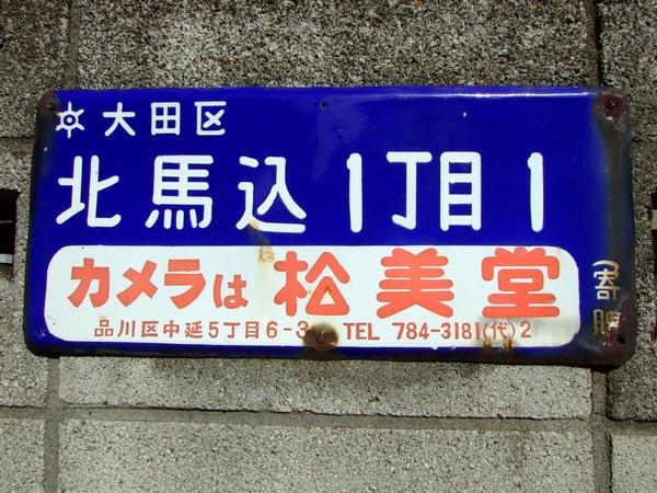 20121109_063.jpg