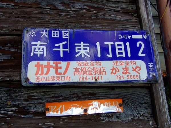 20121109_106.jpg