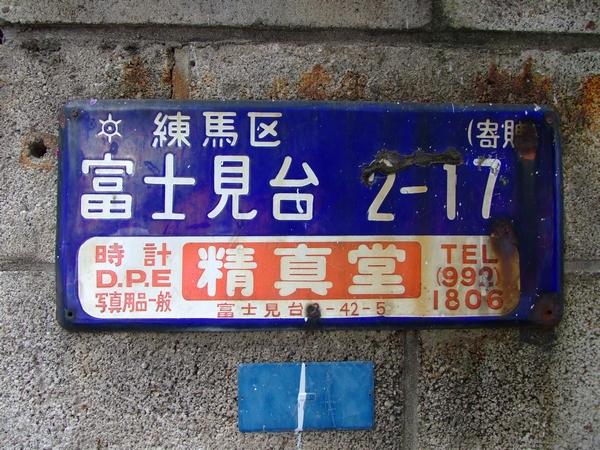 20121111_008.jpg