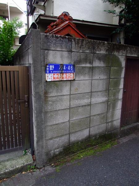 20121111_036.jpg