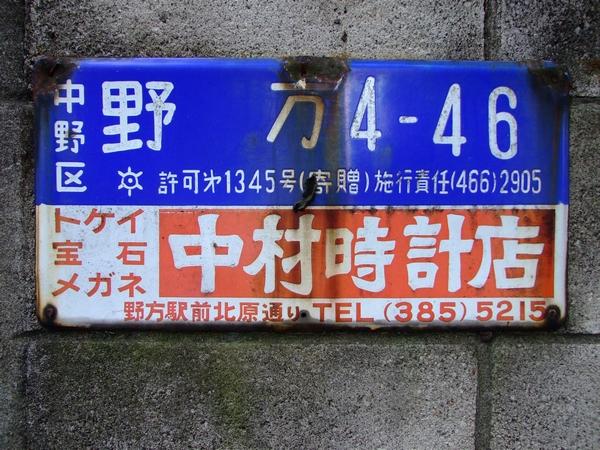 20121111_038.jpg