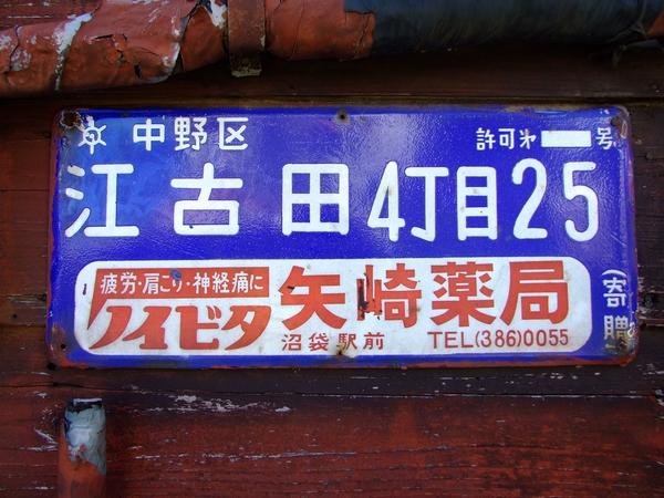 20121118_071.jpg