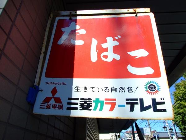 20121118_125.jpg