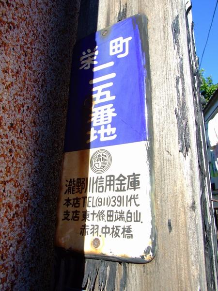 20121118_132.jpg