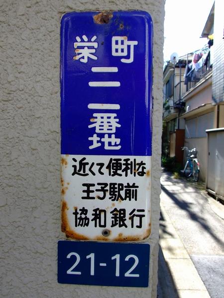 20121118_152.jpg