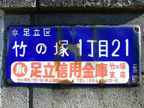 20121125_024.jpg